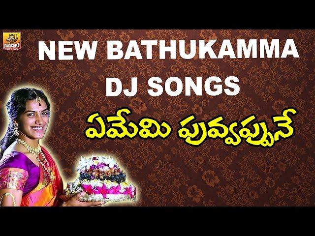 Yememi Puvvappune Gowramma New Dj Mix 2016 Bathukamma Dj