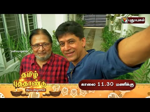 Selfie-With-Madhan-Tamil-New-Year-Special--PROMO-10-04-2016-Puthuyugam-TV