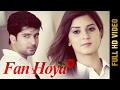 FAN HOYA (Full Video) || PREET RAI || Propose Day Special | Latest Punjabi Songs 2017