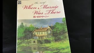 The Art of When Marnie Was There  [JAPANESE EDITION 2014]