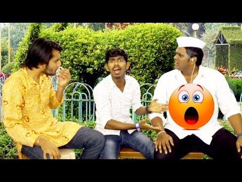 दोन बहिरे - Two Funny Deaf   Marathi Latest Comedy Jokes