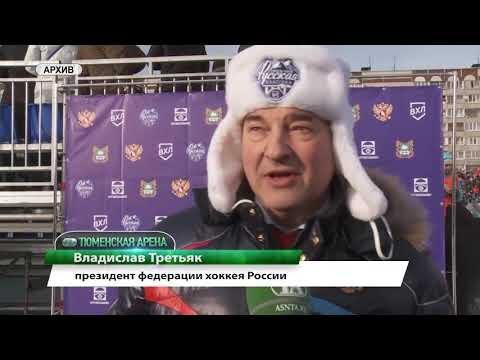 Тюмень готовится к Русской Классике!