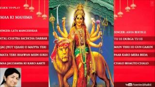 Top Devi Bhajans...Maa Ki Mahima By Lata Mangeshkar, Asha Bhosle I Full Audio Song Juke Box