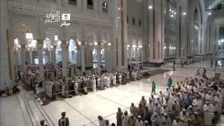 HD | Night 16 Makkah Taraweeh 2013 Sheikh Juhany