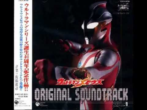 Ultraman Mebius OST Vol. 1 - 17. Armor Of Vengeance