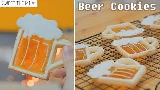 Beer Cookies!♡ Subscribe http://goo.gl/7g46xe♡Character Baking http://goo.gl/s7OR8t♡Sweet&Cute Dessert  http://goo.gl/xC7aAD♡sweet the mi Collabo http://goo.gl/yUsZwd@@Subscribe and Like always thanks !!!! @@Cookie ( 180℃(370℉)10~12 min)150g Unsalted butter (room temp), 250g Cake flour1 Eggs (room temp), 100g Powdered sugar, A little salt, 1/2tsp Vanilla ExtractCandy80g Water, 340g Sugar, 160g Corn syrup, Food coloringRoyal icing100g Powdered sugar, 1/2 Eggs white, A little Water, 1/2tsp Lemon juice--------------------------------------------☆instagram  #  https://instagram.com/sweetthemi1★facebook # https://www.facebook.com/sweetthemi☆blog  #  http://blog.naver.com/mi__im0★twitter # https://twitter.com/mi_im0☆e-mail # mi__im0@naver.com--------------------------------------------MUSIC by;Twin Musicom - 64 Sundays이 노래를 무료로 사용하고 동영상으로 수익을 창출할 수 있지만 동영상 설명에 다음을 포함해야 합니다.Twin Musicom의 64 Sundays은(는) Creative Commons Attribution 라이선스(https://creativecommons.org/licenses/by/4.0/)에 따라 라이선스가 부여됩니다.아티스트: http://www.twinmusicom.org/▷▷▷▷▷▷▷▷▷▷▷▷▷▷▷▷▷▷▷▷▷▷▷▷▷▷Camera - Panasonic LUMIX GH4,  Lenses - LUMIX G X 12-35mm F2.8 , Leica DG Macro-Elmarit 45mm F2.8 Video editing software - 소니 베가스 13.0 Sony Vegas Pro 13.0Mic - ZOOM H6, RODE NTG-2▷▷▷▷▷▷▷▷▷▷▷▷▷▷▷▷▷▷▷▷▷▷▷▷▷▷