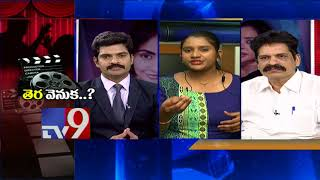 Video Artist Shruthi's suggestions on ending Tollywood's casting couch - TV9 MP3, 3GP, MP4, WEBM, AVI, FLV Agustus 2018