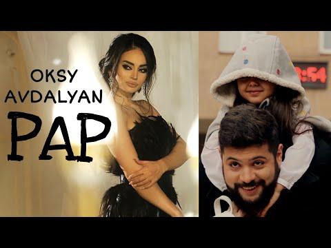 Oksy Avdalyan - ՊԱՊ / PAP 2020