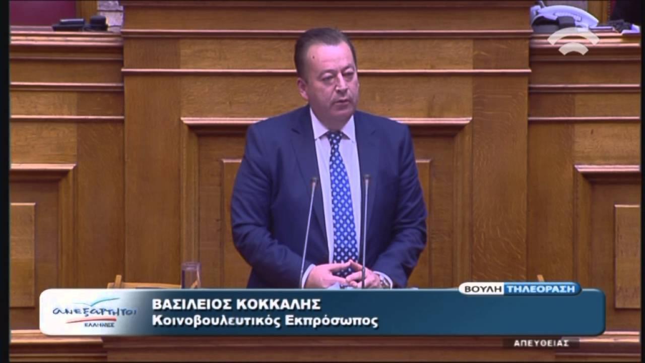 Ειδική Ημερήσια Διάταξη: Β.Κόκκαλης(Κοιν.Εκπρόσωπος ΑΝΕΛ)(15/04/2016)