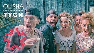 OLISHA x CVPELLV BadMan pop music videos 2016