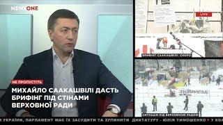 Сергій Лабазюк у ранковому ефірі телеканалу NewsOne (6.12.2017)