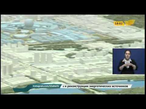 Президент РК ознакомился с реализацией инфраструктурных проектов