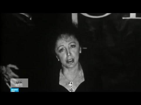 العرب اليوم - شاهد: ظهور أغنية جديدة لإلفنانة ديت بياف