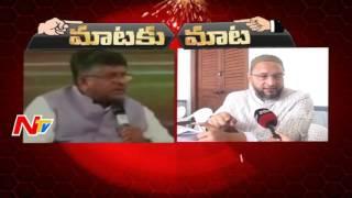 Ravi Shankar Prasad Vs Asaduddin Owaisi | Mataku Mata