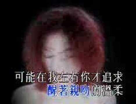 """红豆, """"Les haricots rouges"""" par Faye Wong"""
