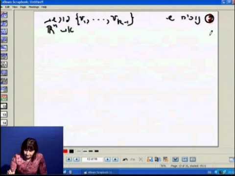 Lektion 3 Lineare Algebra Kurs: Retirement in R ^ n, Matrizen