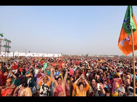 प्रधानमंत्री की मुरादाबाद रैली