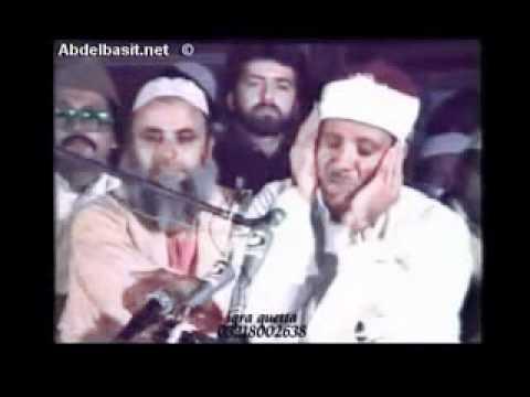 Abdulbasit Abdussamed tahrim suresi pakistan 1987