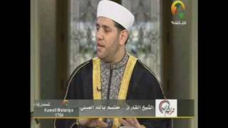 برنامج ترانيم قرآنية مقام الصبا الجزء 3