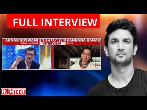 Sushant Case पर R.Bharat से Exclusive बातचीत में बोलीं Kangana-'सिर्फ मेरी नहीं SSR Warriors की जीत'