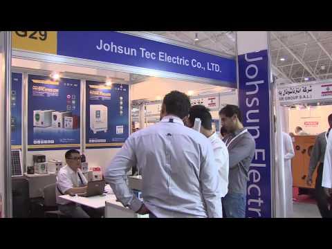 معرض الطاقة السعودي