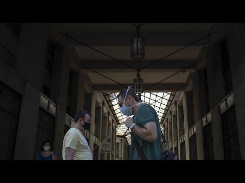 Ελλάδα – COVID-19: 124 νέα κρούσματα το τελευταίο 24ωρο και 1 θάνατος – Τα 15 σε πύλες εισόδου…