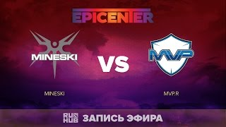Mineski vs MVP.R, EPICENTER SEA Quals, game 1 [Adekvat, Smile]