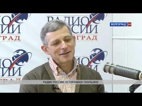 Олег Каплунов, главный ортопед-травматолог Волгоградской области