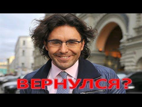 Андрей Малахов вернулся на Первый канал (16.10.2017)