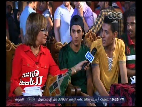 شاهد- محمد رمضان يصل الحسين للظهور في برنامج هنا العاصمة بسيارة رولز رويس