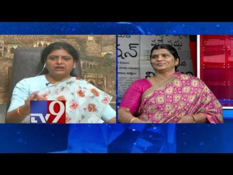 Pawan Kalyan in active politics - News Watch - TV9