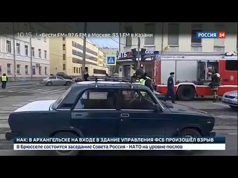 Ρωσία: Προσπάθησε να ανατινάξει την Υπηρεσία Ασφαλείας…