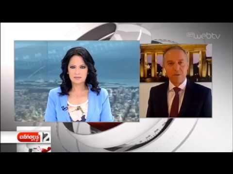 Debate Βέμπερ-Τίμερμανς | 17/05/2019 | ΕΡΤ