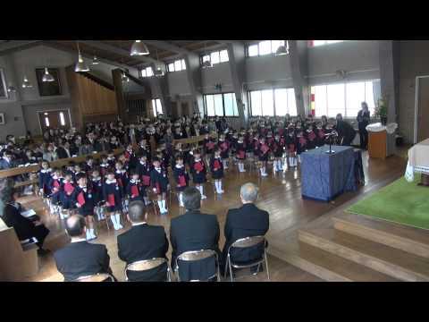 20150317 広島暁の星卒園式主の祈りの歌