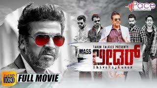 Video Mass Leader   Dr.Shivarajkumar   Pranitha   Ashika   Kannada Full HD Movie   Veer Samarth MP3, 3GP, MP4, WEBM, AVI, FLV Maret 2019