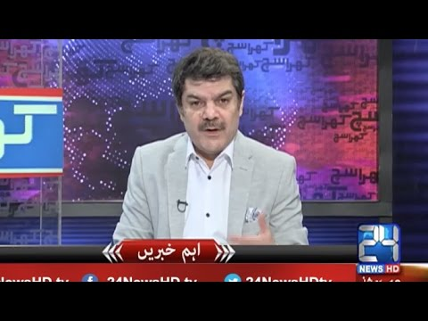 Khara Such with Mubasher Lucman ( CPEC project reality ) | 10 January 2017 | 24 News HD