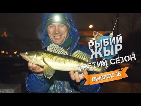 интернет магазин рыбалка щука