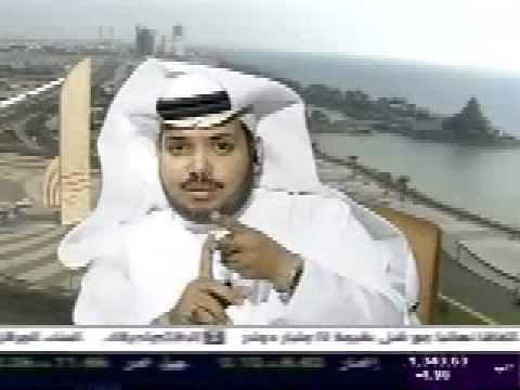 لقاء المحلل محمد بن فريحان قناة الاقتصادية الأحد 27-11-2011