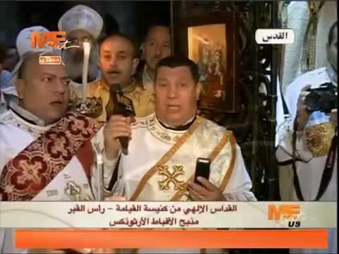 القداس الالهي للانبا انطونيوس مطران القدس من كنيسة القيامة القدس الاحد 6 مارس 2016