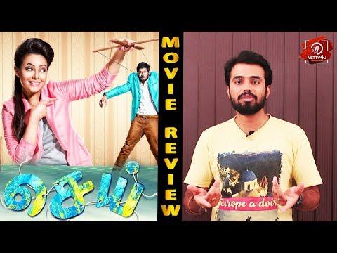 Sei Movie Review | Nakul | Aanchal Munjal | Anjali Rao | Nettv4u