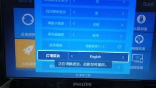 XiaoMi TVBox ver 1.3.73 change to Eng Langauge Mp3
