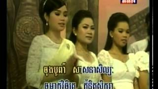 Khmer Travel - pong savada khmer