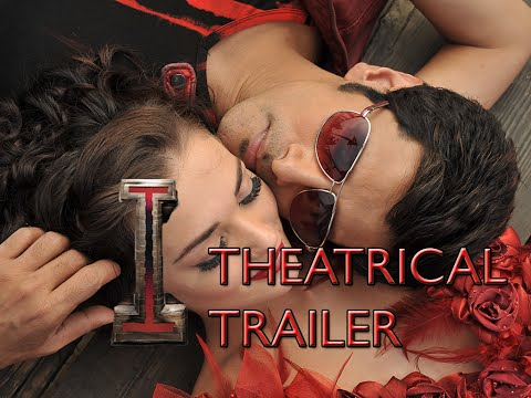 I Official Theatrical Trailer