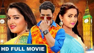 Video New Release Bhojpuri Movie 2018 | Dinesh Lal Yadav Amrapali Dubey AASHIK AAWARA MP3, 3GP, MP4, WEBM, AVI, FLV Oktober 2018