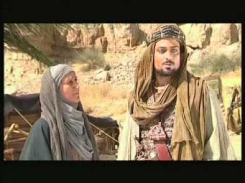 imam Huseyin Elcisi - 1 ci bolum