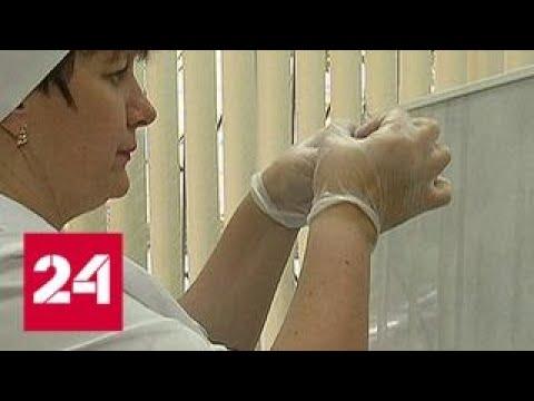 Глава Департамента медицинской помощи детям об экономических санкциях за отказ от прививок - Рос... (видео)