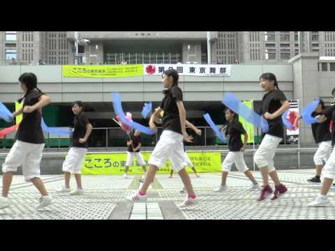第2回東京舞祭「秋」コンテスト会場演舞 八王子市立第五中学校ダンス部 <大江戸ダンス、HIP HOP>