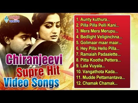 Chiranjeevi Super Hit Video Songs  | Jukebox | Chiranjeevi – Full HD
