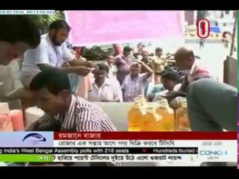 Food prices ahead of Ramadan (20-05-2016)