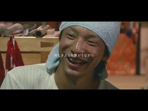田歌の祇園さん